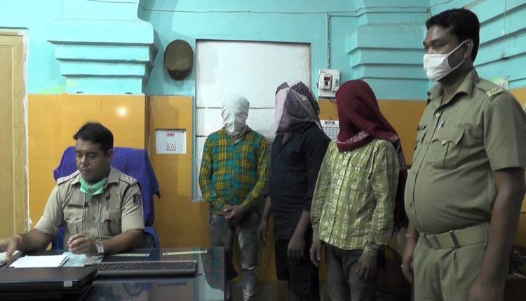 arrest_gangrape