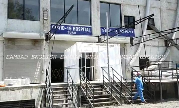 covid hospital surat copy