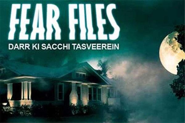 fear-files