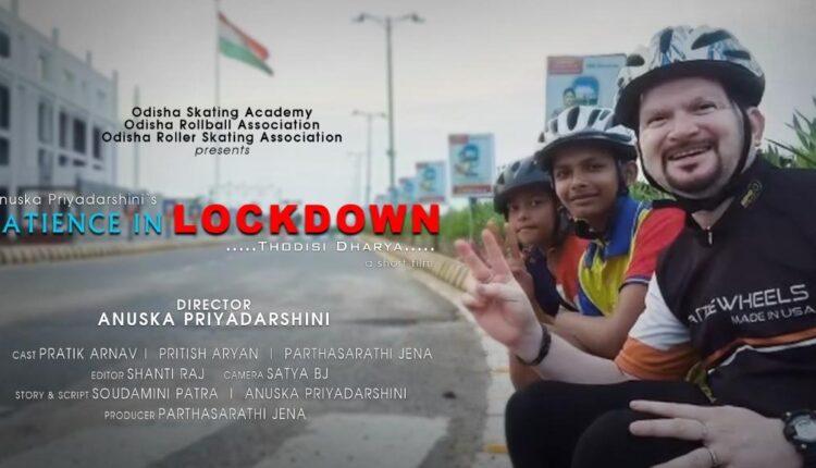 patience in lockdown short film