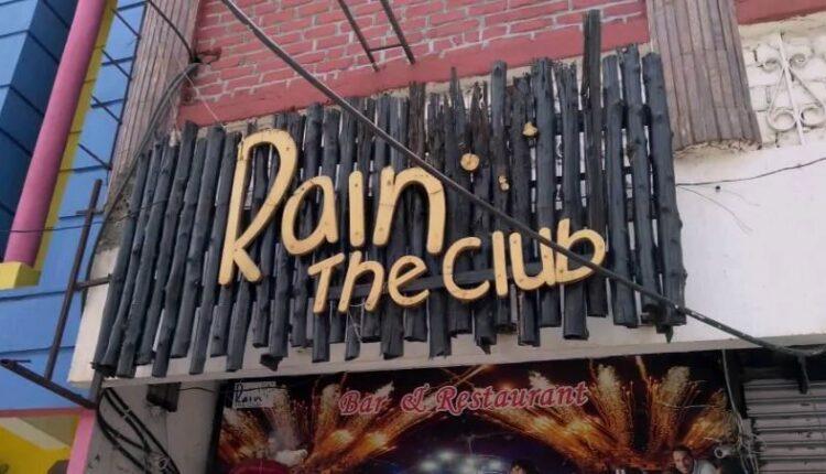 rain the club