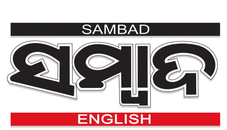 sambad-English-logo