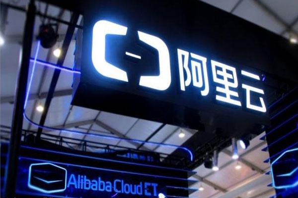 Alibaba-cloud
