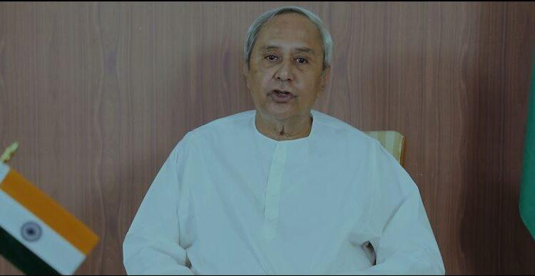 CM Naveen Patnaik