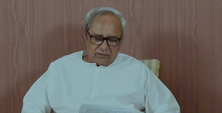 CM Naveen Patnaik_up