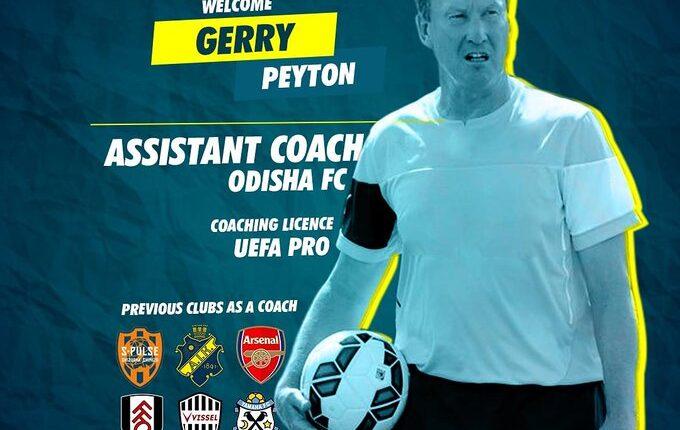 Gerry Peyton