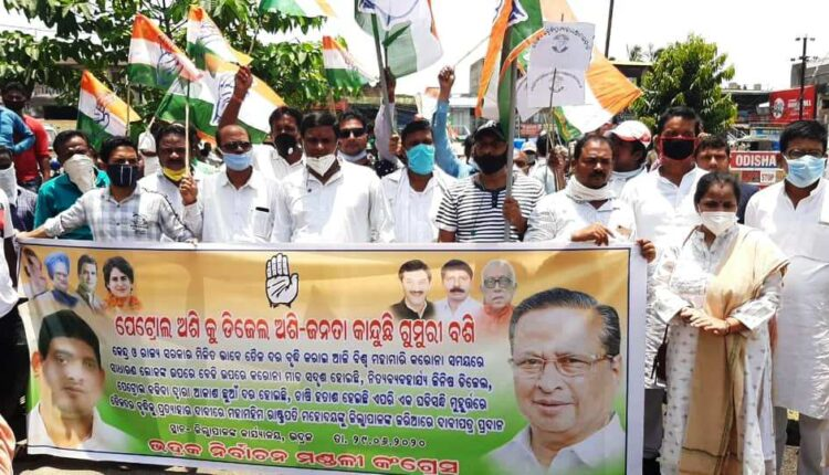 fuel price hike protest congress