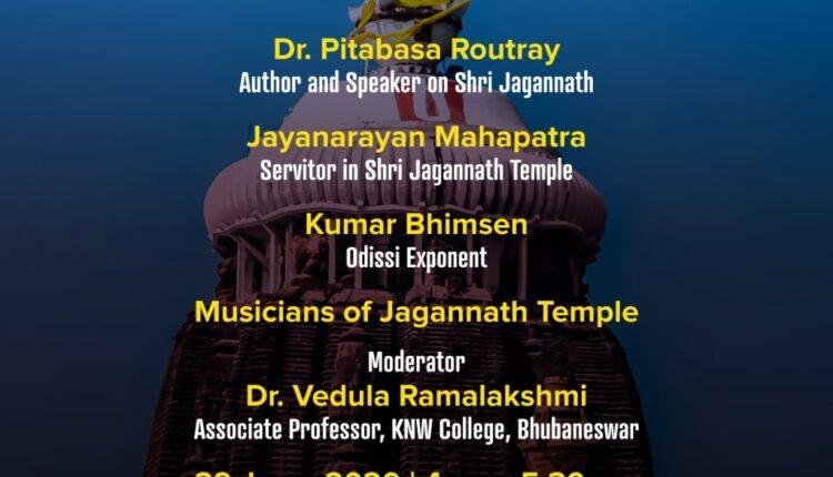 jagannath culture webinar