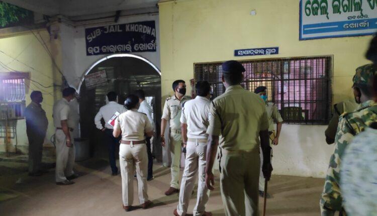khordha sub jail