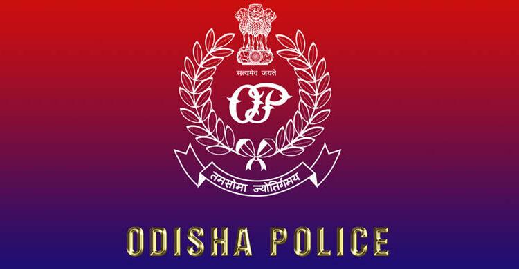 odisha police1