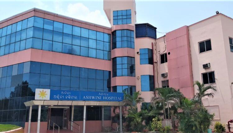 Ashwini Aditya COVID hospital_BHubaneswar