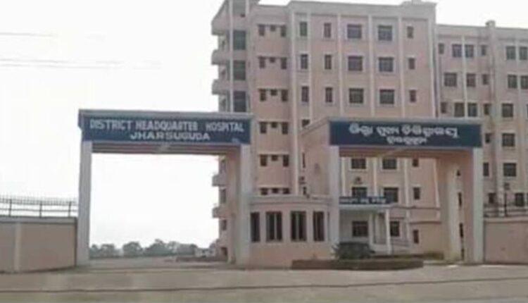 Jharsuguda DHH