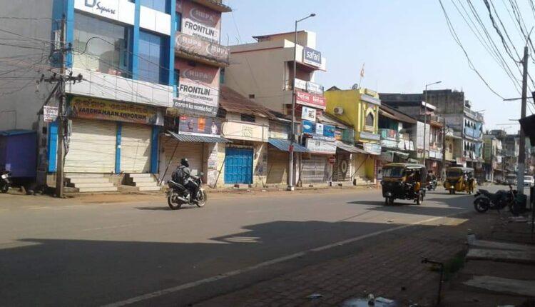 Nabarangpur