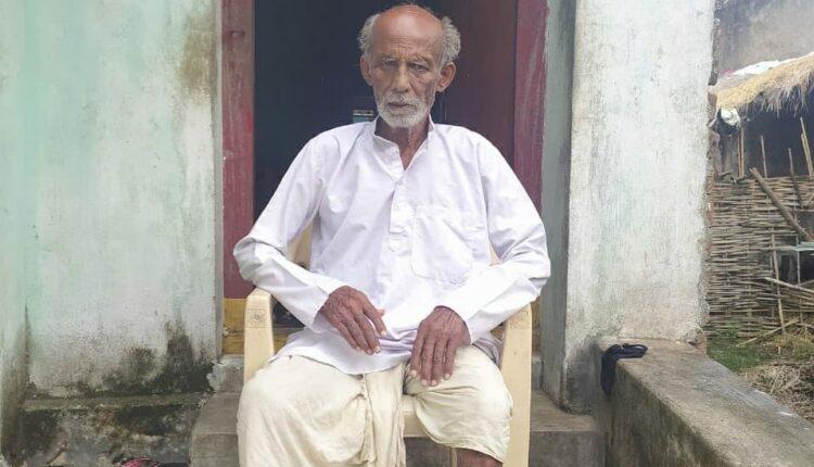 Udayanath Bisoyi
