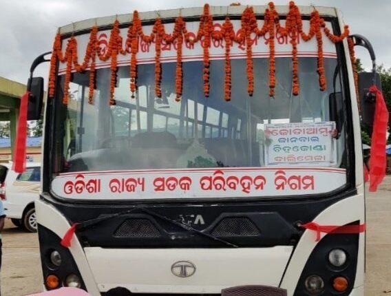 bus service Malkangiri