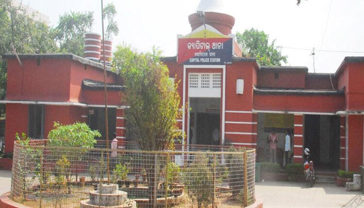 capital police station