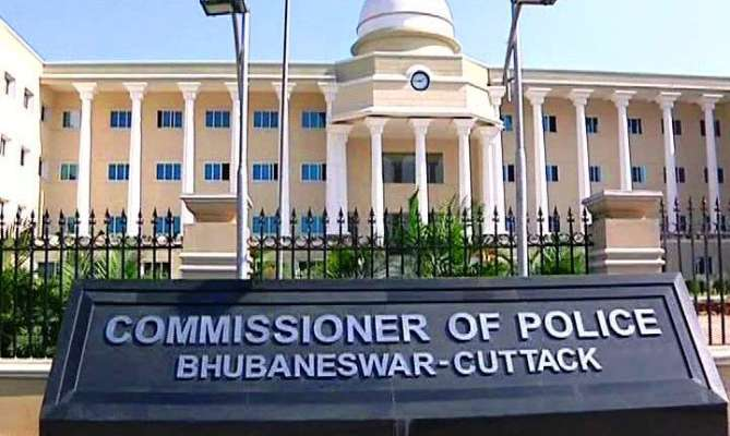 commissionerate police