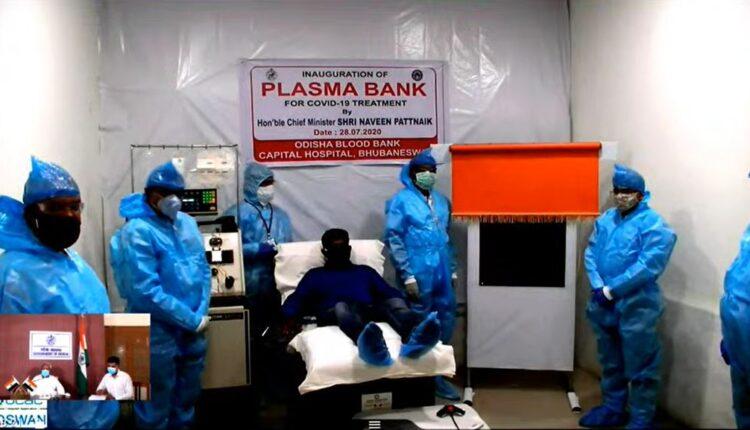 plasma bank at capital hospital