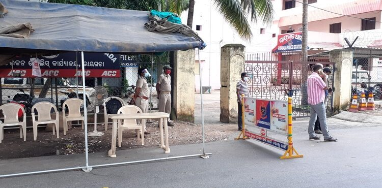 police station _rayagada