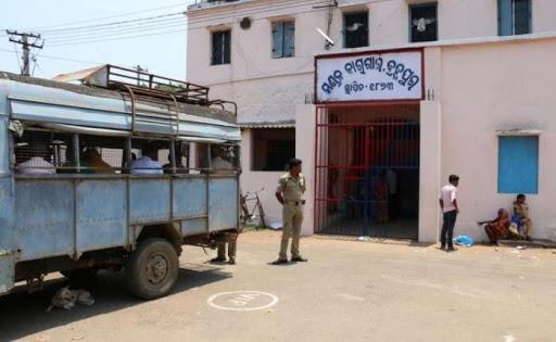 berhampur jail