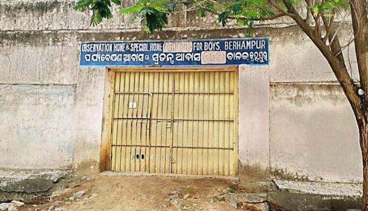 Berhampur juvenile home
