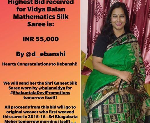 Vidya saree