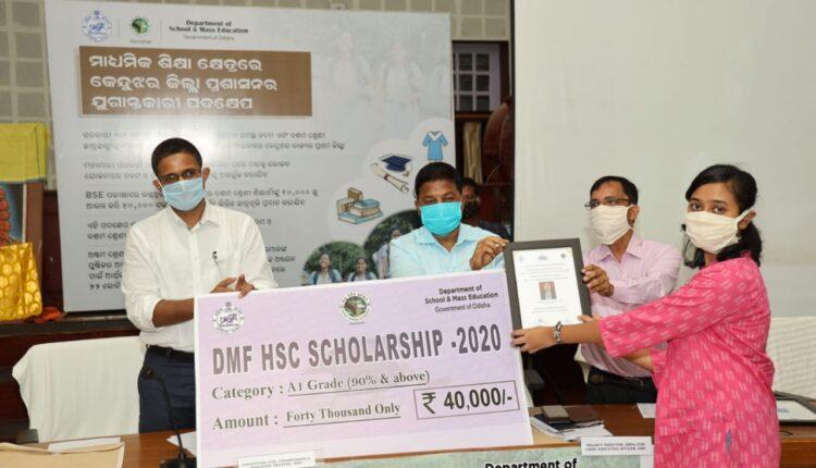 DMF scholarship 2020