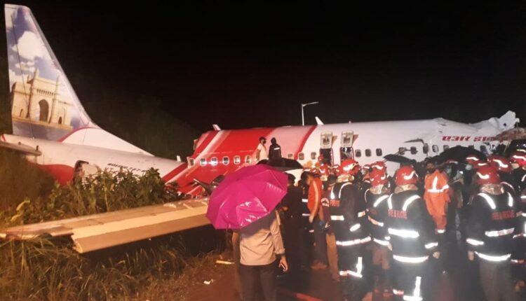 air crash