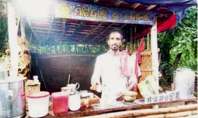 choreographer tea seller