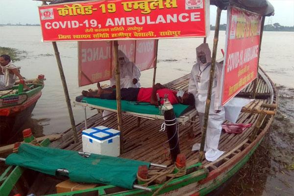 covid-boat-ambulance