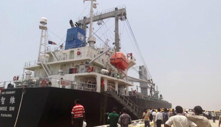 gopalpur port