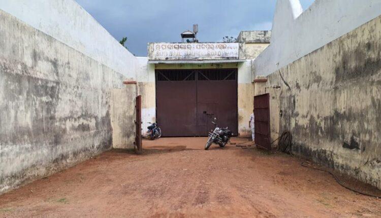jajpur sub-jail