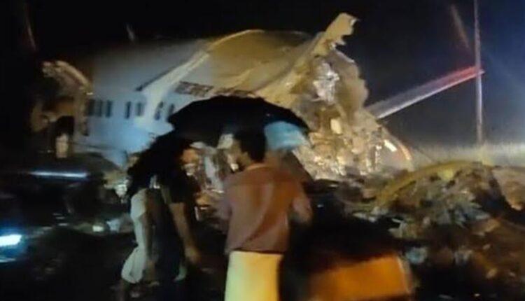 kozhikode air crash