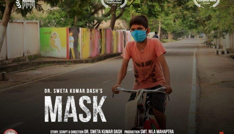 mask short film