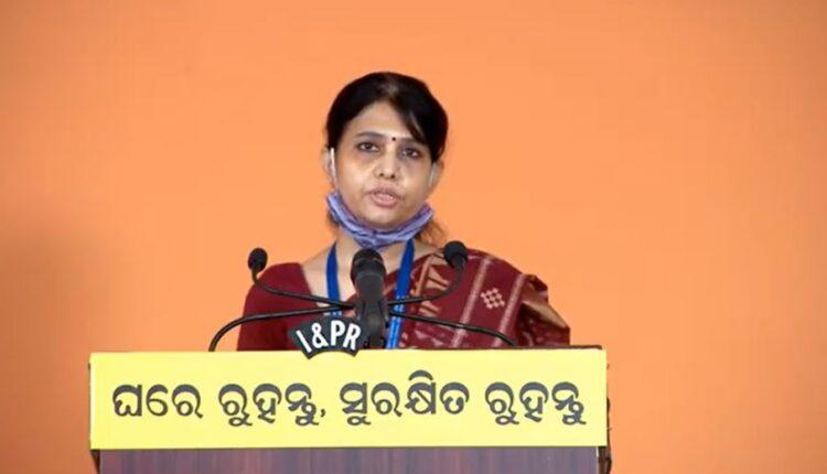 RMRC director sanghamitra pati