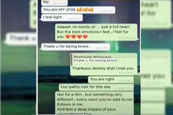 whatsapp-mahesh-rhea