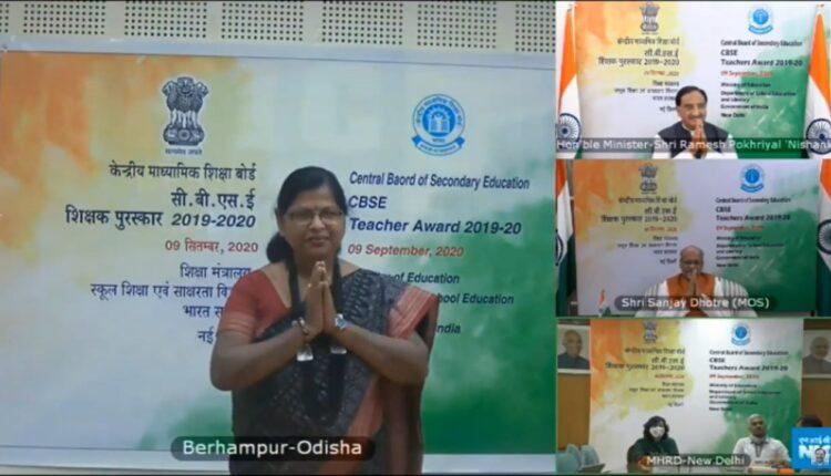 CBSE teachers awardee 2