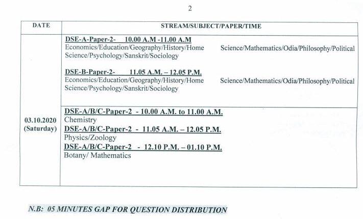Utkal university exam scehdule 2
