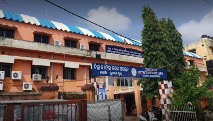 bhubaneswar court