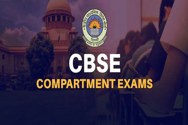 compartment-exams