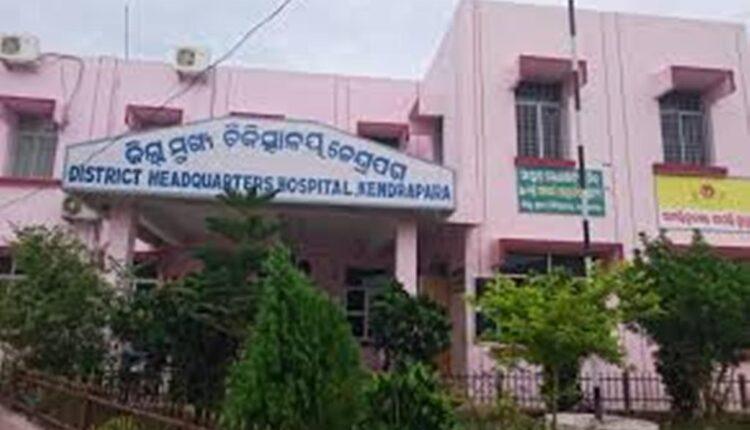 kendrapara hospital