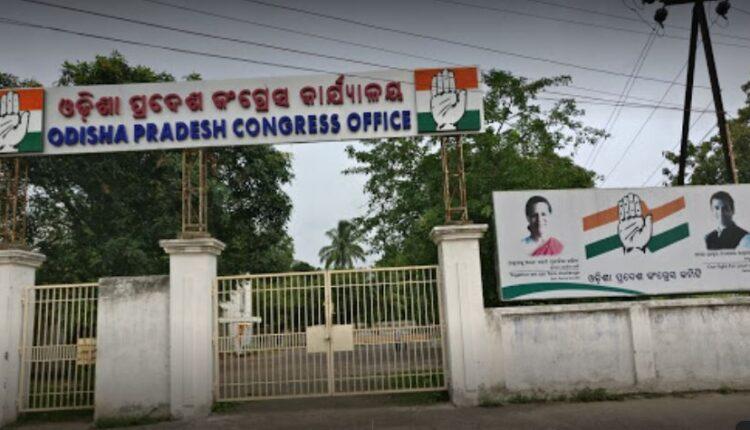 odisha congress