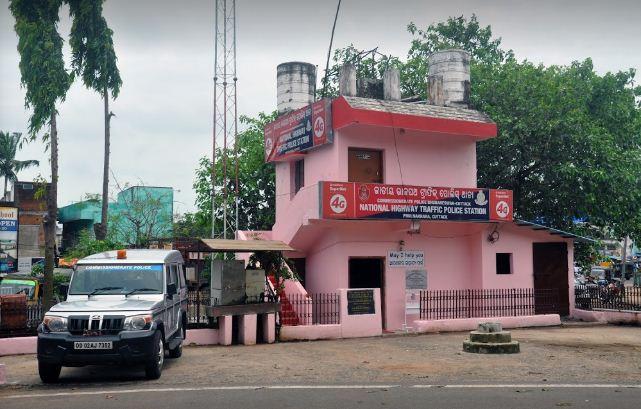 phulnakhara