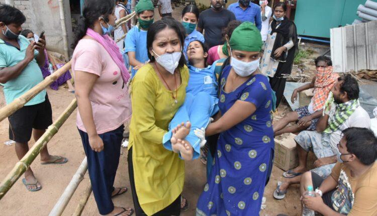 sadguru hospital fire incident