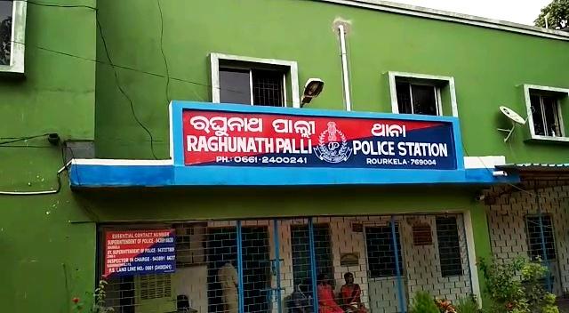 Raghunathpalli PS