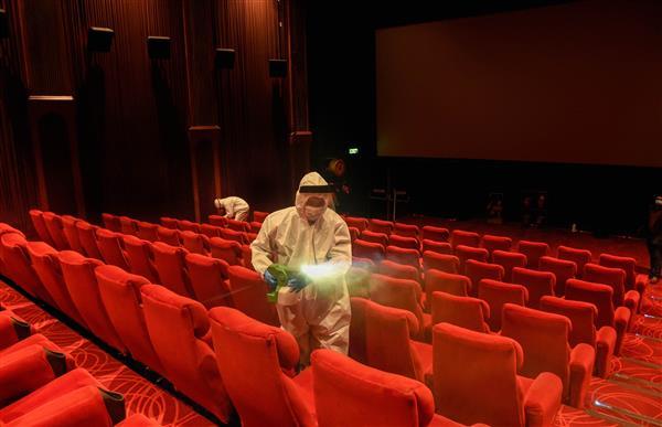 cinema halls