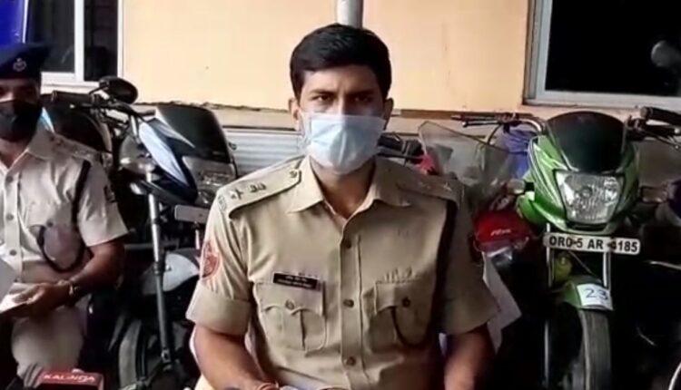 Cuttack DCP Prateek SIngh_loot case