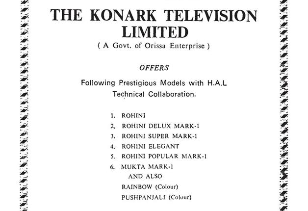 Konark-Television