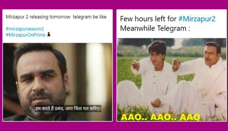Mirzapur-2-memes
