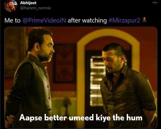 Mirzapur-meme-5